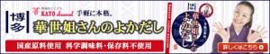 bnr_kayoyokadashi