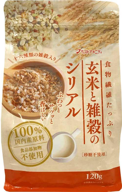 玄米と雑穀のシリアル