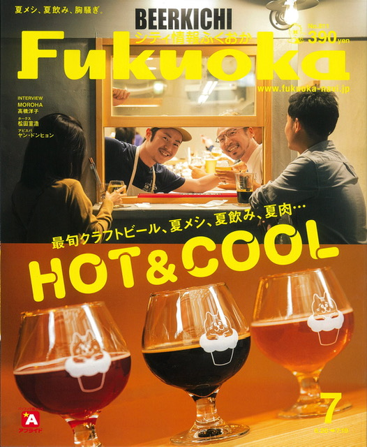 Fukuoka07