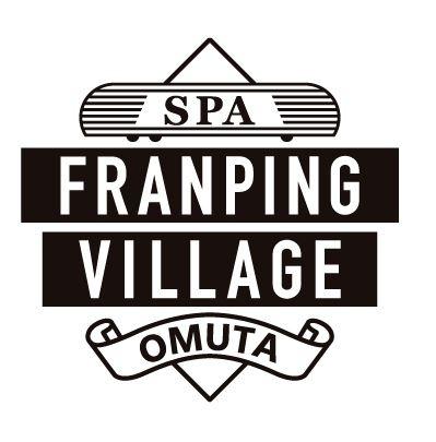 フランピング大牟田ロゴ