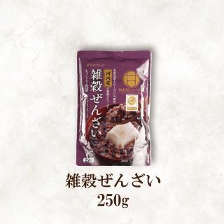 award2020_zenzai